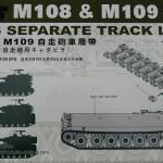 001 AFV Boxart 135 AFV Club M108 M109 SPG T 136 tracks (By Boris Kamp)