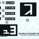 002 Decalsheet 135 Achzarit Meng SS 003 (By Boris Kamp)