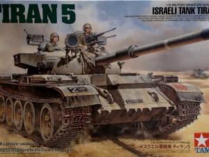 Tiran 5 (Tamiya 35328)