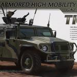 00 Boxart GAZ 233014 STS Russian armored vehicle Meng VS 003 (By Boris Kamp)