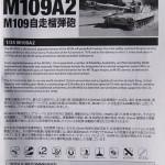 002 Instruction sheet 135 M109A2 Howitzer Kinetic (By Boris Kamp)
