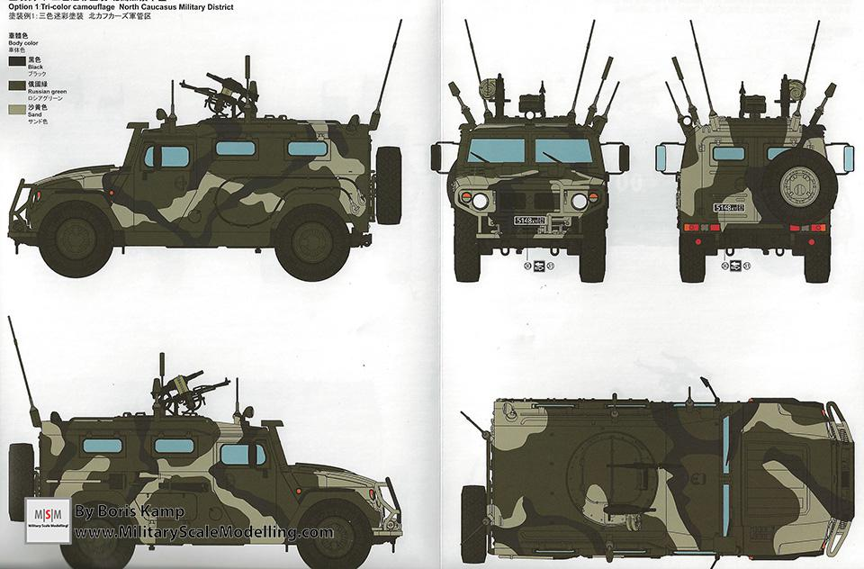 Russian Armored High-Mobility MENG-Model VS-003