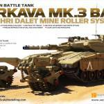 135 Merkava 3 Baz Meng TS 005 01 Boxart (By Boris Kamp)