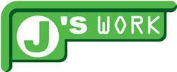 logo-j-s-work