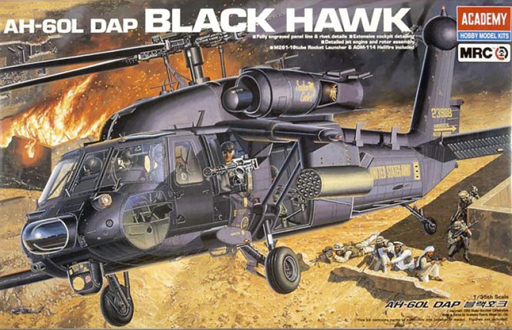 AH-60L DAP Black Hawk (Academy 2217)
