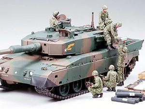 Type 90 Tank w/Ammo Loading Crew Set (Tamiya 35260)