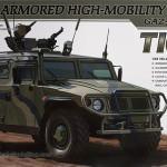 00 Boxart GAZ 233014 STS Russian armored vehicle Meng VS 0031 (By Boris Kamp)