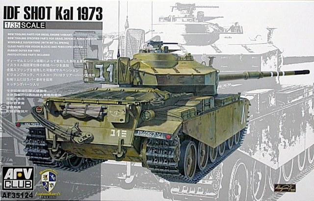 IDF Shot Kal 1973 (AFV Club AF35124)