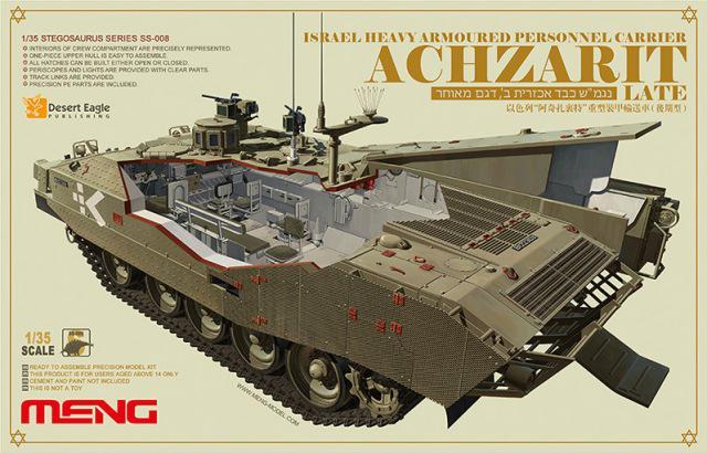 Achzarit Late (Meng Model SS-008)