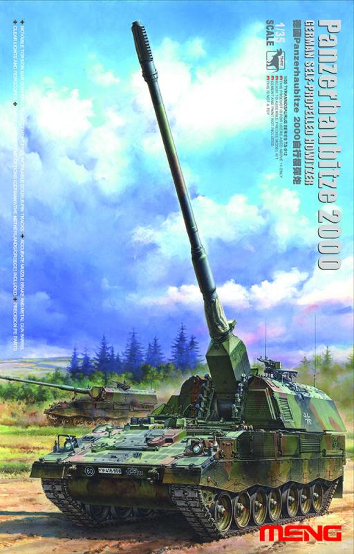Panzerhaubitze 2000 German self-propelled howitzer (Meng Model TS-012)